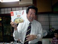 http://www.osu-nagasaki.net/jimukyoku/20120609%E9%95%B7%E5%B4%8E%E7%9C%8C%E6%94%AF%E9%83%A8%E7%B7%8F%E4%BC%9A%20182.jpg