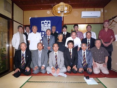 http://www.osu-nagasaki.net/jimukyoku/P1020647.JPG