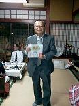 20120609長崎県支部総会 193.jpg